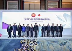 24th AEM-METI Consultations