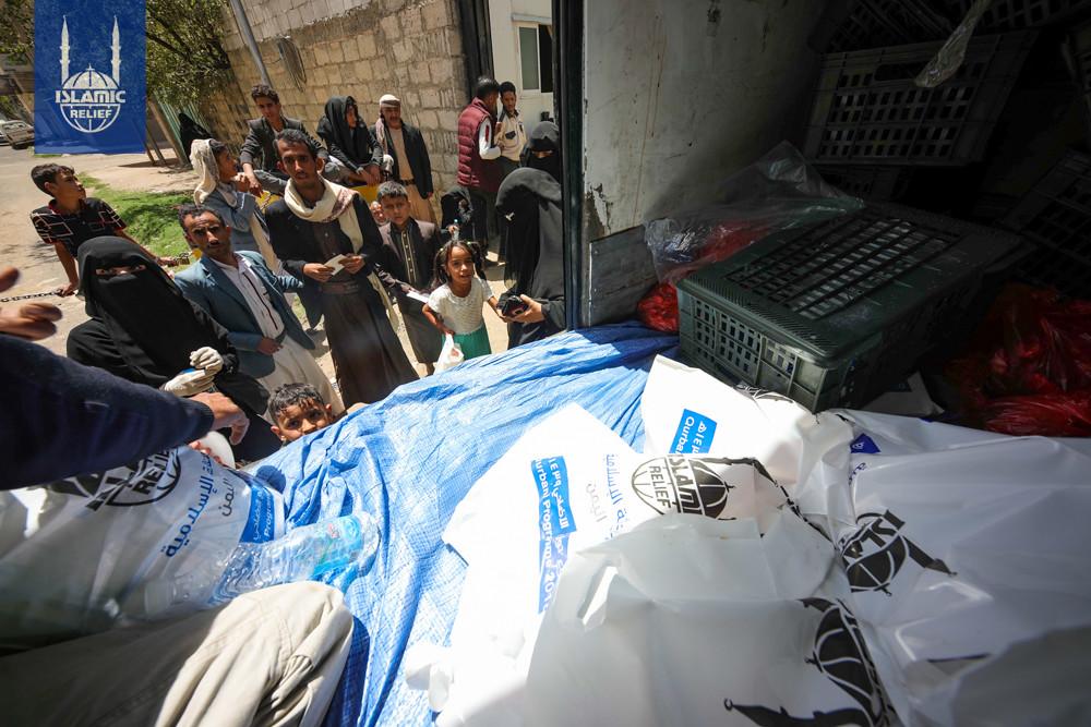 QURBANI / UDHIYAH - Islamic Relief USA