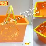 0823023--試訂--小手抽雜物籃 橙色_$29