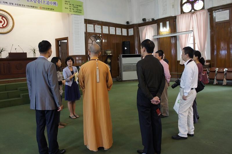 한중종교지도자교류006