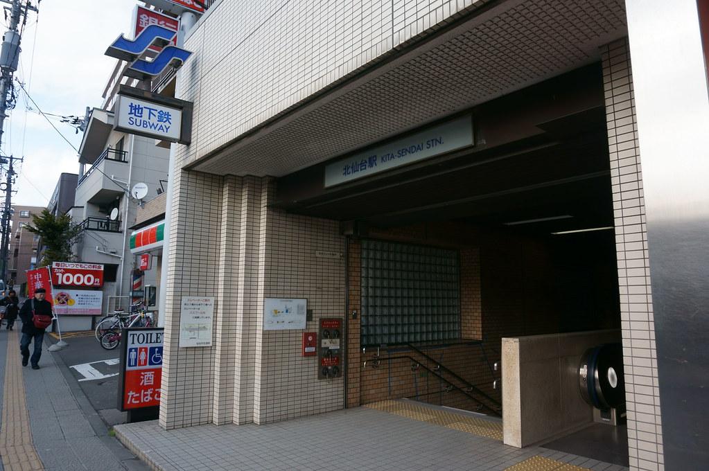 地下鉄北仙台駅#2