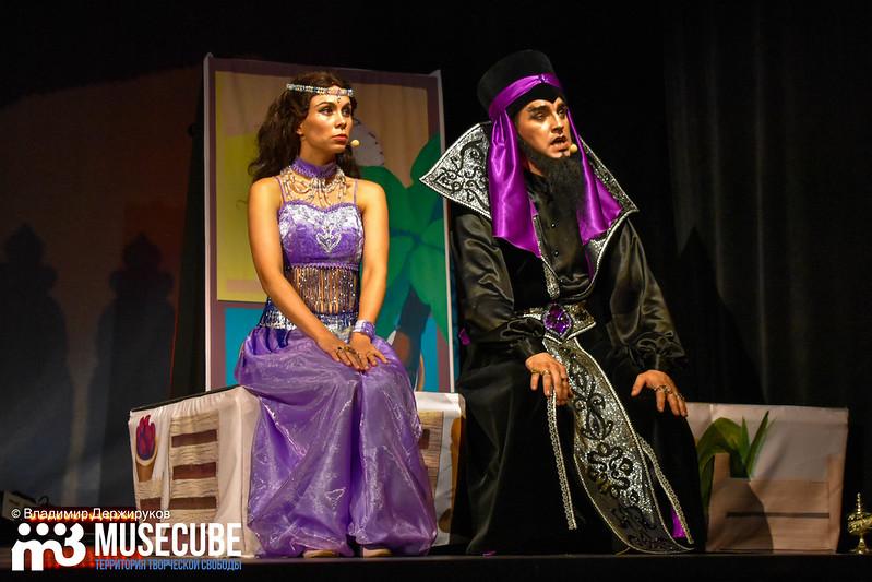 Aladdin_031