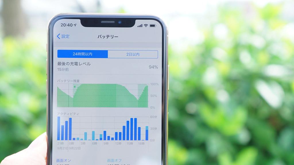 iPhone 11の噂 - バッテリー