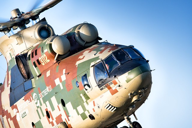 Ми-26Т2В / Mi-26T2V