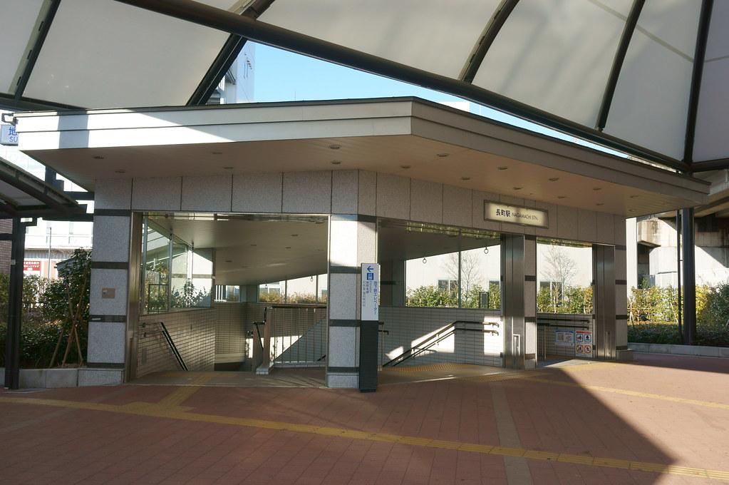 地下鉄長町駅