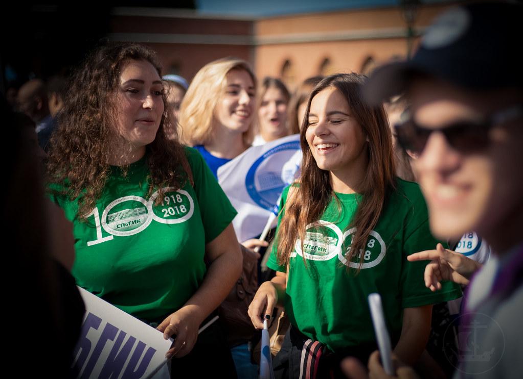 15 сентября 2018, Парад первокурсников / 15 September 2018, The Parade of freshmen