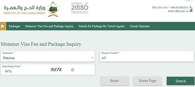3238 Check Online if you need to pay SR 2,000 as Umrah Visa Fee 01