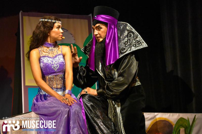 Aladdin_033