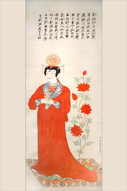 La Dame Li présentant un brûle-parfum (musée Cernuschi, Paris)