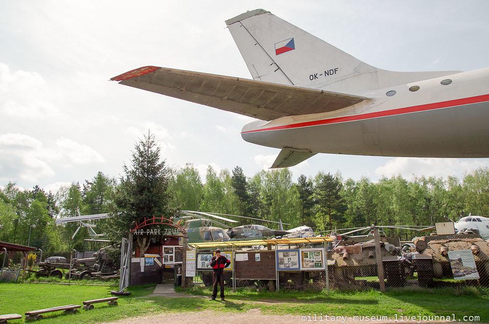 Air Park in Zruč-Senec-2