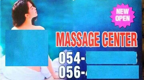 4643 Saudi Arabia bans massage centers to avoid shady services 03 | by Life in Saudi Arabia