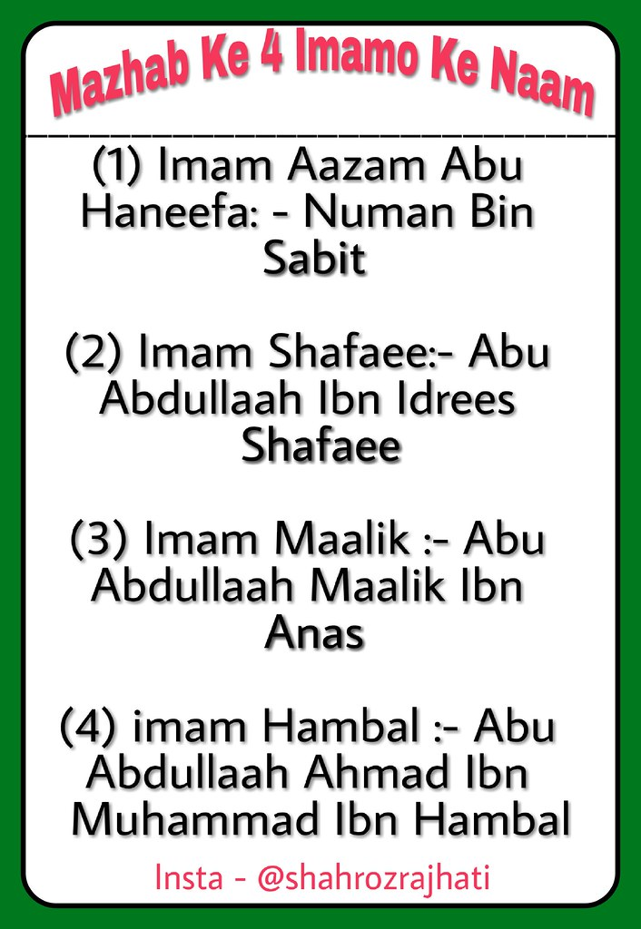 Mazhab Ke 4 Imam Ka Naam | Shahroz Rajhati | Flickr