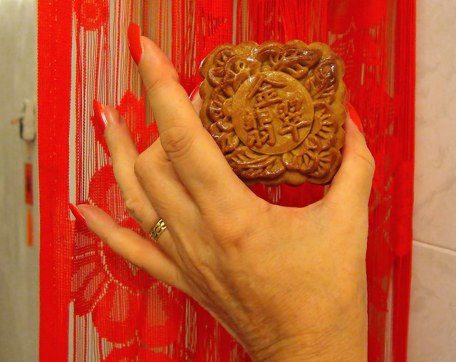 It's a mooncake.... yes, that time of the year! :)