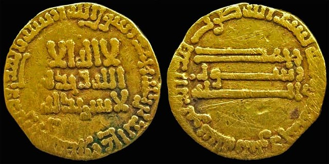 3360 3 Business Principles of Abdul Rahman Ibn Awf which earned him 13,545 tons of Gold 03