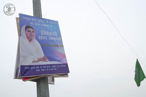 Hoarding of the Satsang Programme