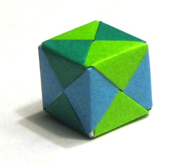 Origami Cube | 550x640