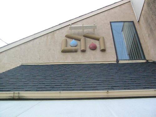 Greenwood Sign