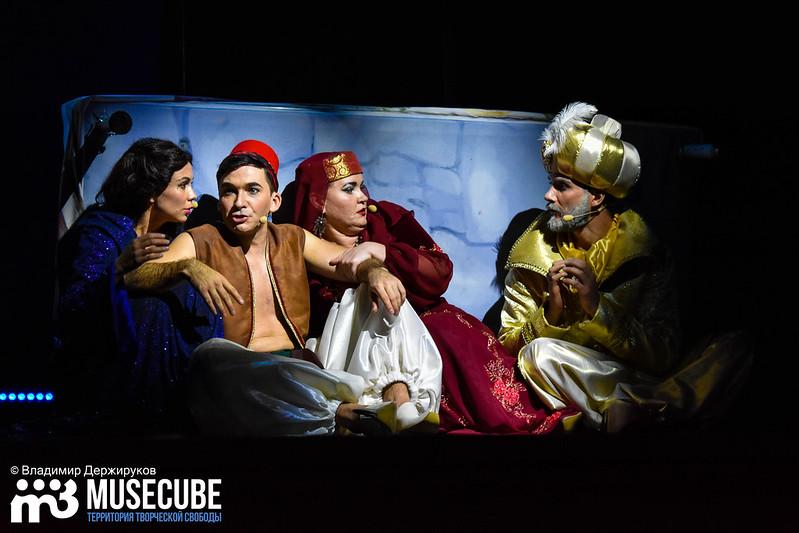 Aladdin_039