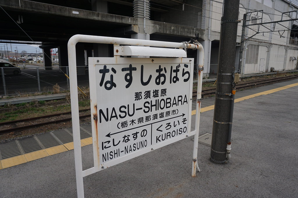 Nasushiobara (24)