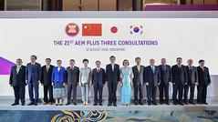 AEM-Plus Three 21 - Group Photo