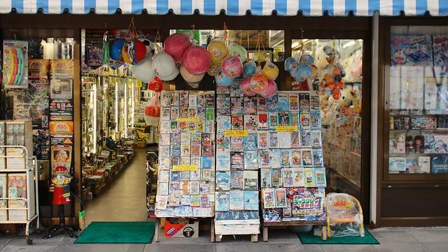 ASAHIKAWA Street.