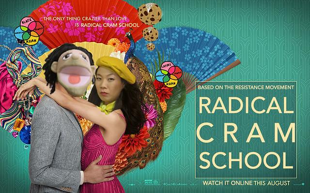 extratv-crazyrich-primary-825x580 | Kristina Wong | Flickr