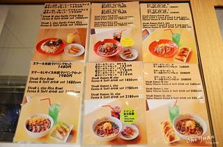Stripe Noodles04.JPG | by 奇緣