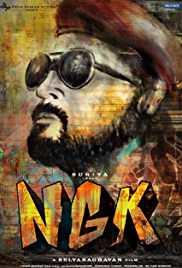 By Photo Congress || Filmyhit Hindi Movie Download 2018