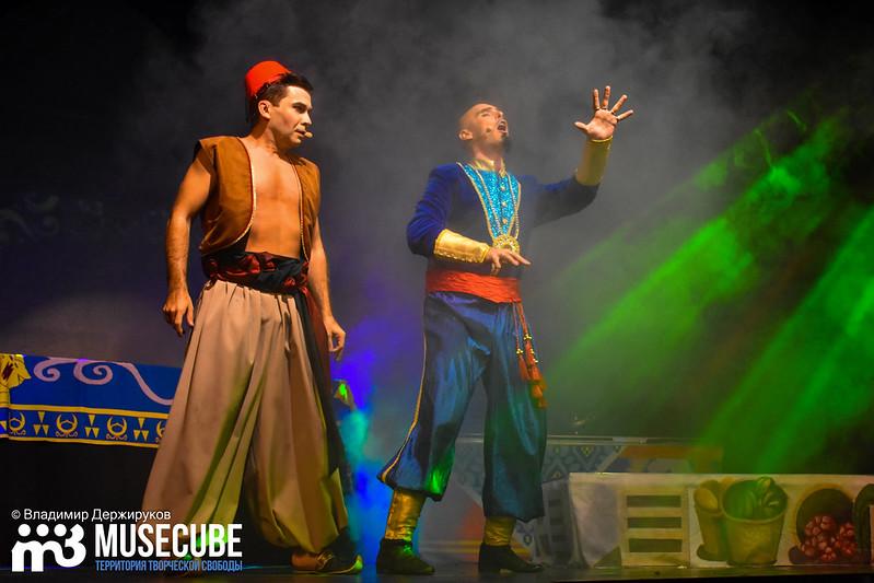 Aladdin_015