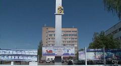 На Оршанский инструментальный завод выделено 48 миллионов рублей и еще 4 миллиона на ремонтные работы