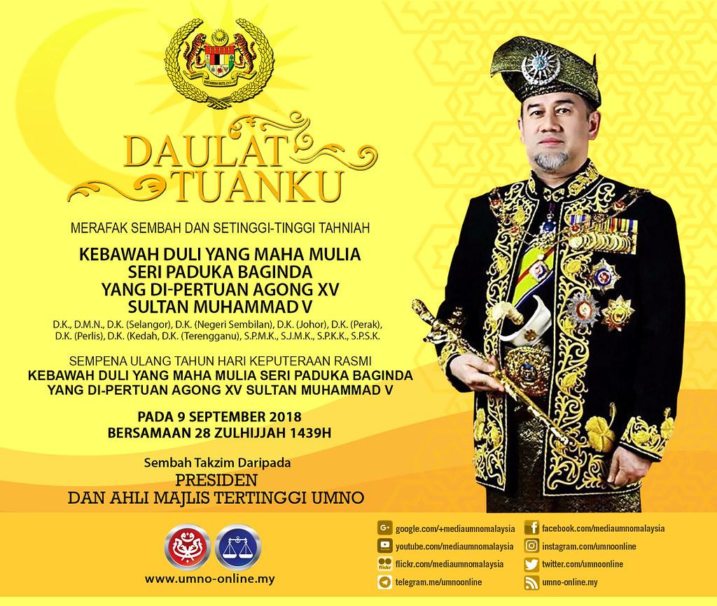 Hari Keputeraan Agung 2018 Umno Online Flickr