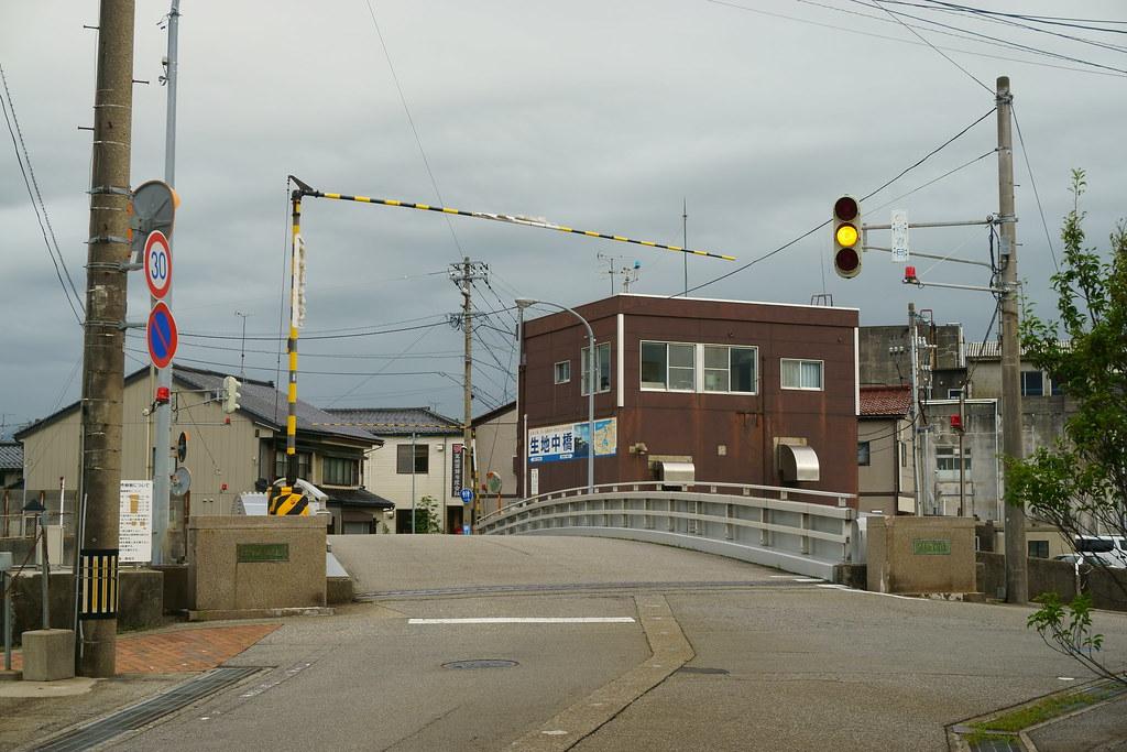 生地中橋遠景