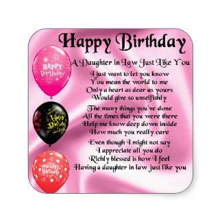 Birthday Quotes Funny Happy Birthday Daughter Quotes G