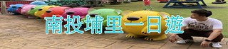 43410428442_e4858c1cc6_o | by Denny-Li