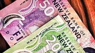 NZD/USD прогноз Форекс на сегодня 30 августа 2018 | by mister.sergey.22