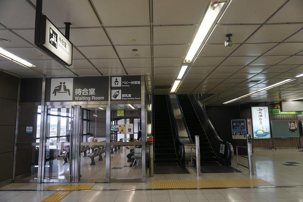 Nasushiobara (7)