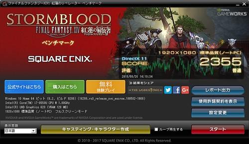 05_ファイナルファンタジーXIV   by goodegg0843