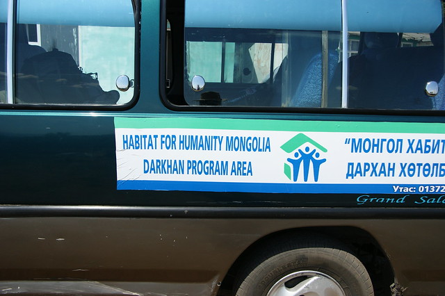2014 Mongolia