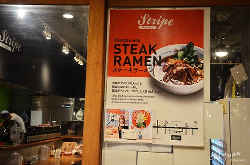 Stripe Noodles03.JPG   by 奇緣
