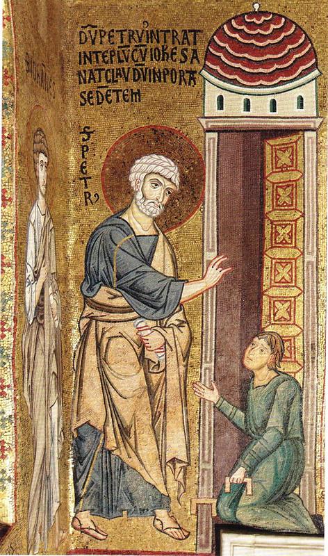 023-Петр и Иоанн исцеляют хромого