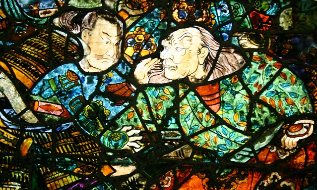Stained glass, Japanese Tower, Brussels