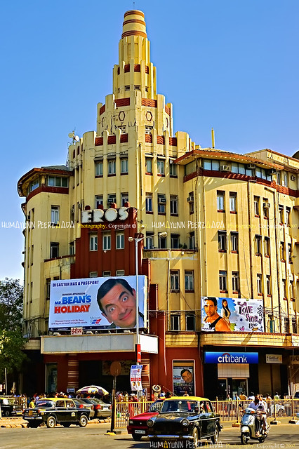 Eros Cinema, Churchgate, Mumbai - India