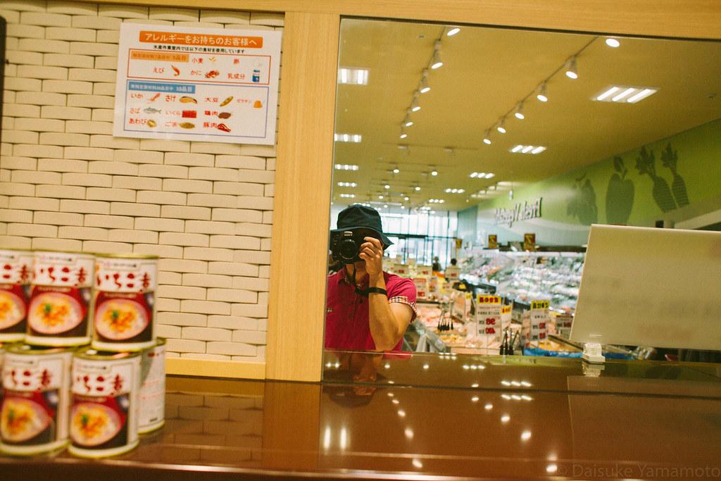 mirroring me (72) / お盆帰省 DAY3