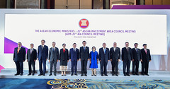 AEM – 21st ASEAN Investment Area (AIA) Council Meeting