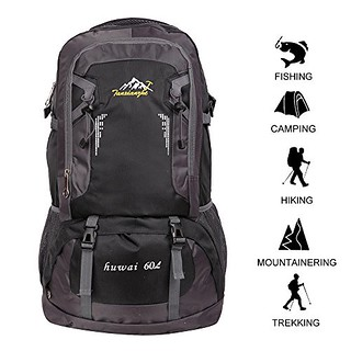 60 L Waterproof Ultra Lightweight Packable Climbing Fishing Backpack Hiking Daypack,Internal Frame Backpack,Handy Foldable Camping Outdoor Backpack Bag with a Rain Cover (Black, 60L) | by treadmillusa