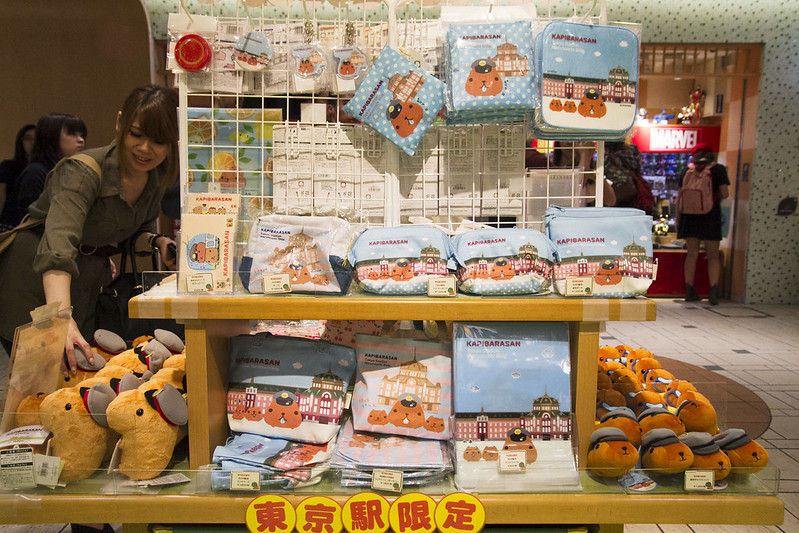 Kapibarasan + Tokyo Station goods