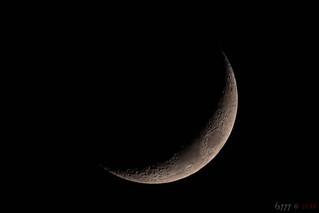 Moon Slice   by fs999
