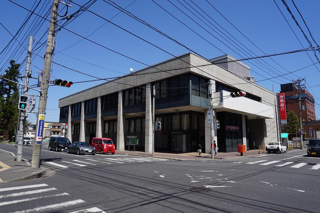 青森銀行八戸支店