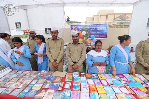 Pavilion of Nirankari Publications