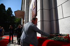 Визит делегации СФ в КНДР